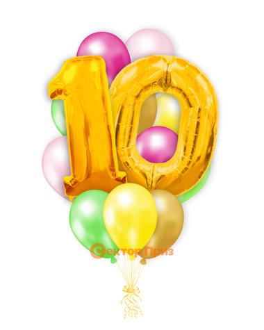 «Шары на десять лет, золото» — шары с гелием. 20 шт.