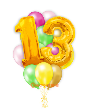 «Шары на тринадцать лет, золото» — шары с гелием. 20 шт.