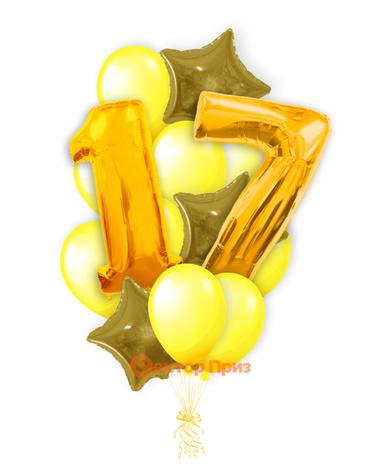 «Шары на семнадцать лет, золото» — шары с гелием. 20 шт.
