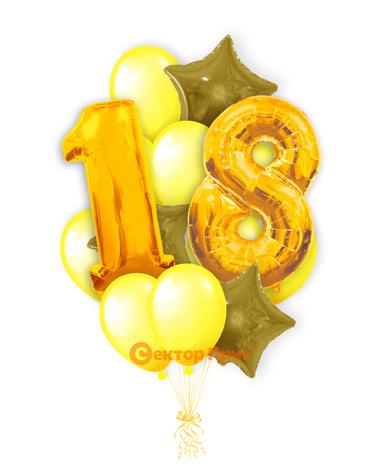 «Шары на восемнадцать лет, золото» — шары с гелием. 20 шт.