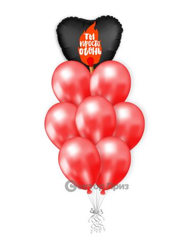 «Ты просто огонь!» — шары с гелием. 12 шт.