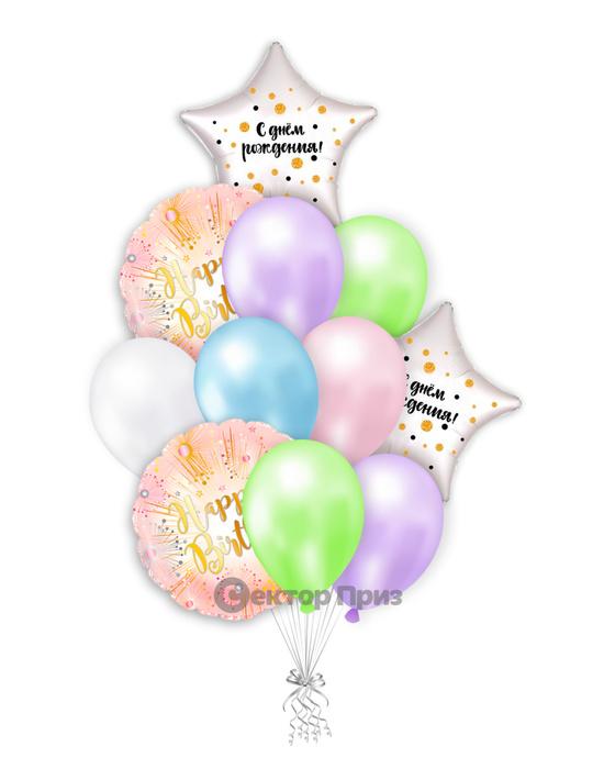 «В твой день рождения» — шары с гелием. 14 шт.