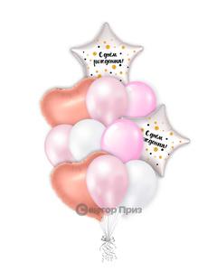«Для самой нежной» — шары с гелием. 15 шт.