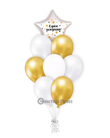 «Классика» — шары с гелием. 12 шт.