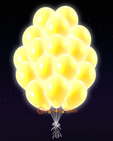 Желтые светящиеся шары