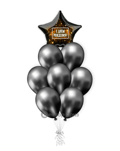 «Торжество элегантности» — шары с гелием. 12 шт.