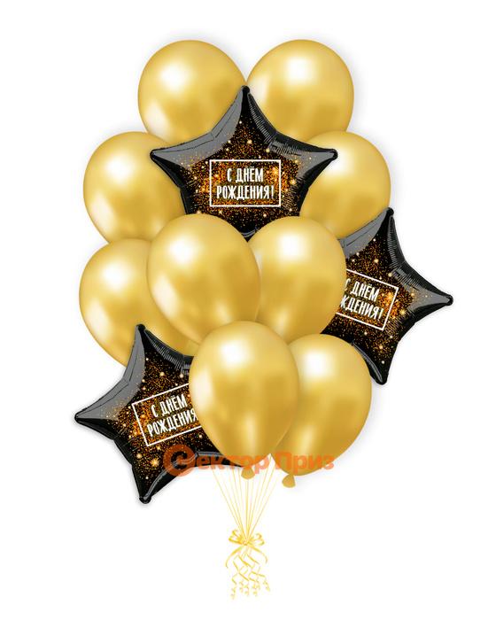 «С Днем рождения №7» — шары с гелием. 17 шт.