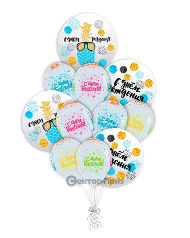«С Днем рождения №10» — шары с гелием. 15 шт.