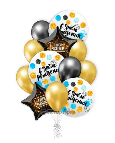 «С Днем рождения №11» — шары с гелием. 18 шт.