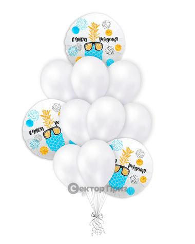 «С Днем рождения №12» — шары с гелием. 14 шт.