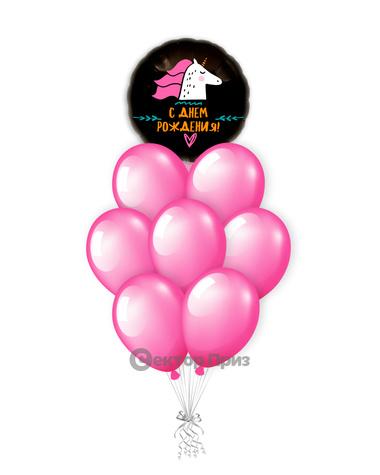 «С Днем рождения № 14» — шары с гелием. 12 шт.
