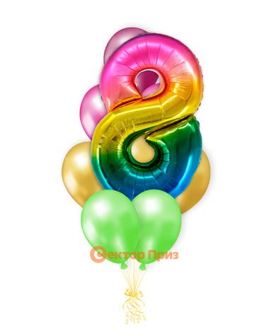 «Шары на восемь лет, градиент» — шары с гелием. 14 шт.