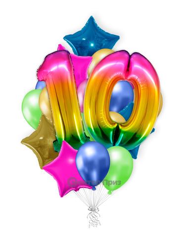 «Шары на десять лет, градиент» — шары с гелием. 24 шт.