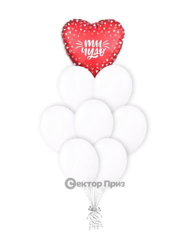 «Ты чудо!» — шары с гелием. 12 шт.