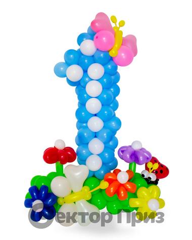 Фигура из шаров «Цифра один для мальчика»