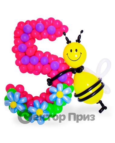 Фигура из шаров «Цифра пять с пчелкой»