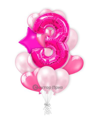 «Шары на три года розовые» — шары с гелием. 17 шт.