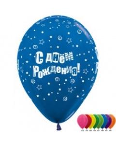 """Шар с воздухом """"С днем рождения!"""", 30 см."""
