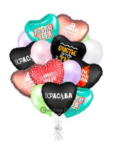 «Влюбленным №9» — шары с гелием. 20 шт.