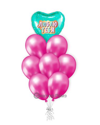 «Влюбленным №10» — шары с гелием. 12 шт.
