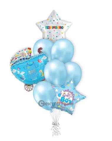 «Шары на рождение мальчика №7» — шары с гелием. 12 шт.