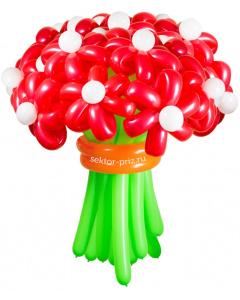 Букеты из воздушных шаров, «Горячий» — 23 цветка из шаров