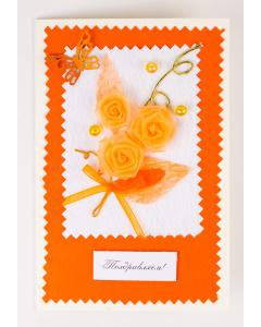 Оригинальные открытки, Открытка ручной работы №15