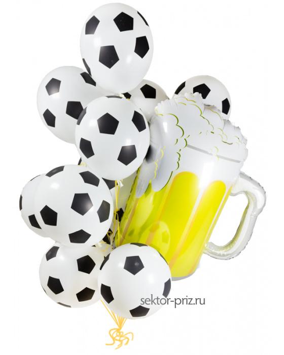 «Футбольные мячи с пивом» - шары с гелием