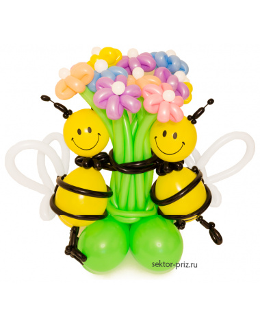 Букеты из воздушных шаров, «Пчелки с цветами из шаров»